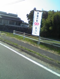 001_29
