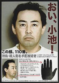 758b6_105_koike200m_2
